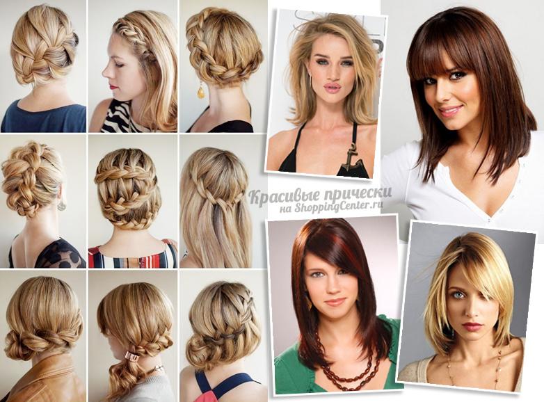 36 лучших женских причесок для волос средней длины