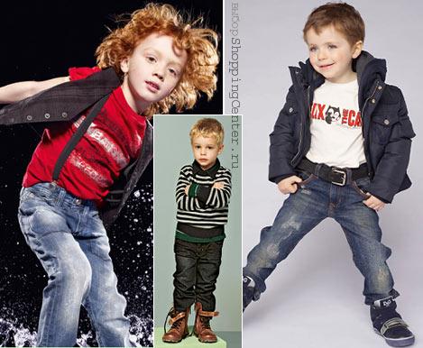 Модная детская одежда для мальчиков