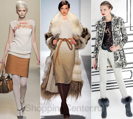 Модная одежда 2017, модные тенденции, фото