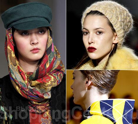 Мода 2017, модные тенденции: модная одежда, модные цвета. Фото