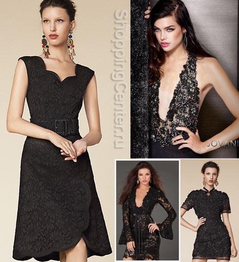 Черные кружевные платья
