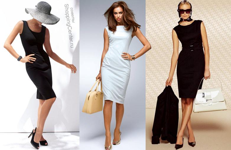 Элегантные образы с платьем-футляр