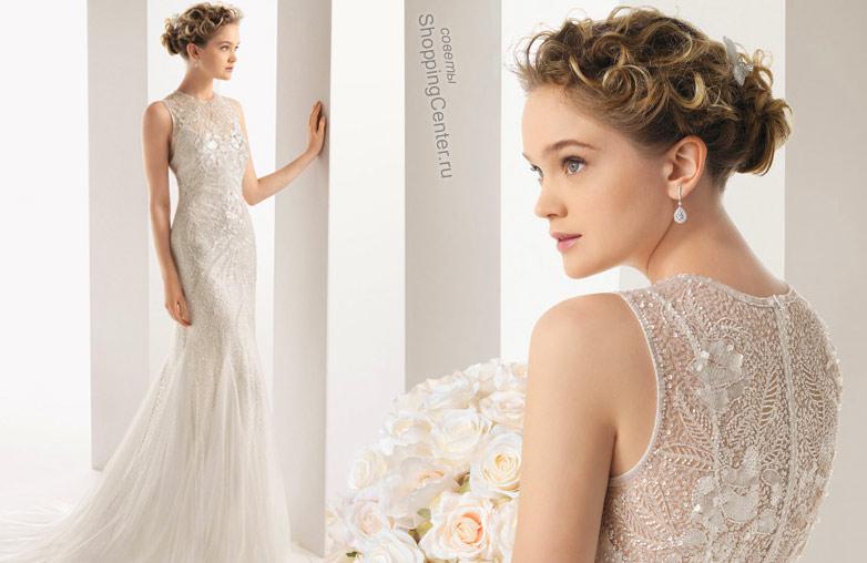 Свадебное платье-футляр с длинной юбкой