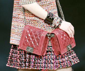 Двойная сумка Chanel