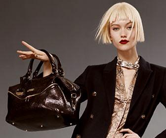Модная сумка Versace