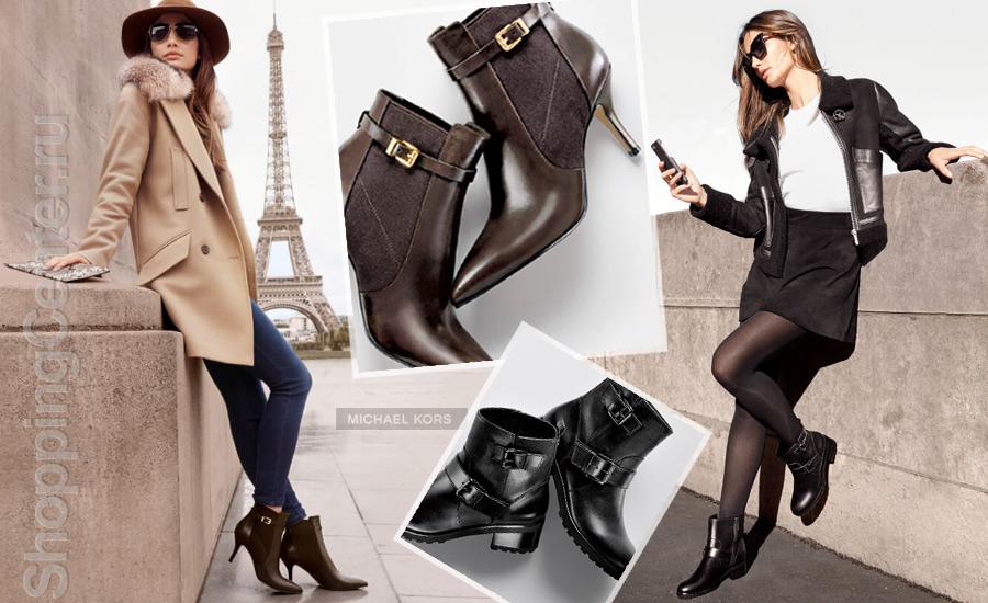 Модные ботинки и ботильоны