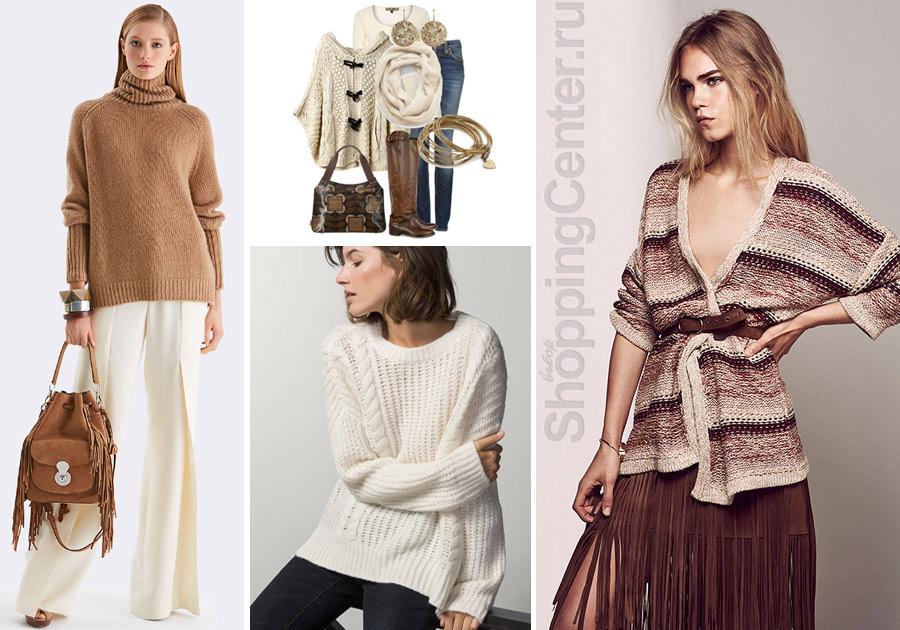 Осень, модные тенденции