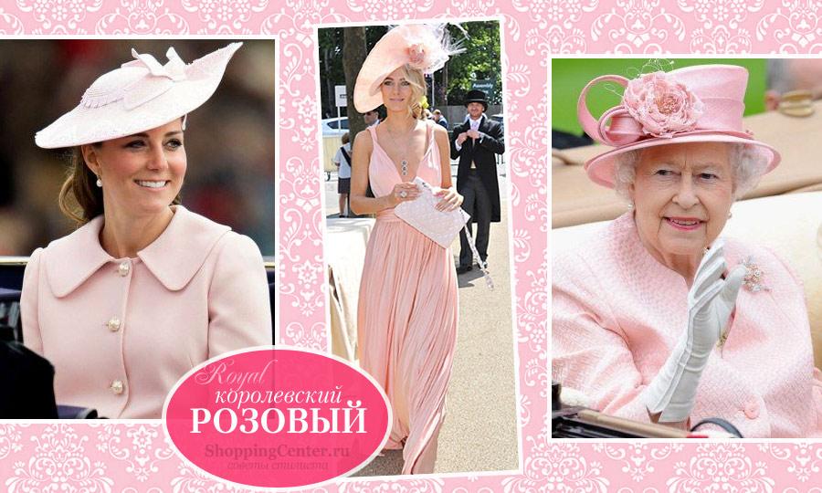 Розовый цвет и с чем его сочетать