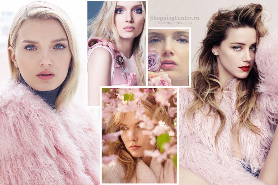 Розовый цвет в моде осенью