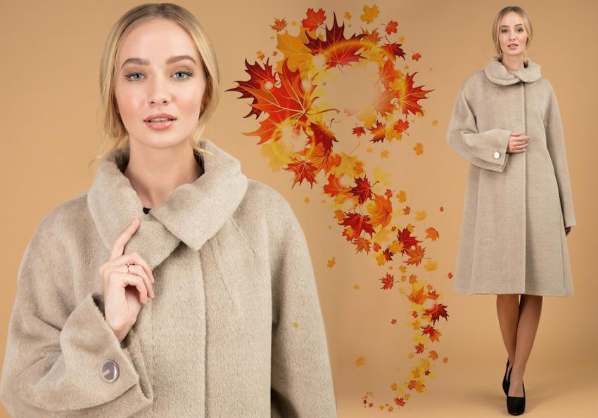 Осеннее пальто из кашемира, Кашемир Москвы