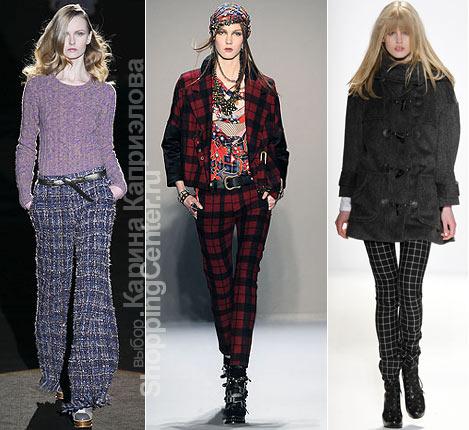 модные женские брюки 2012 фото женские штаны, галифе. katyaburg.ru...