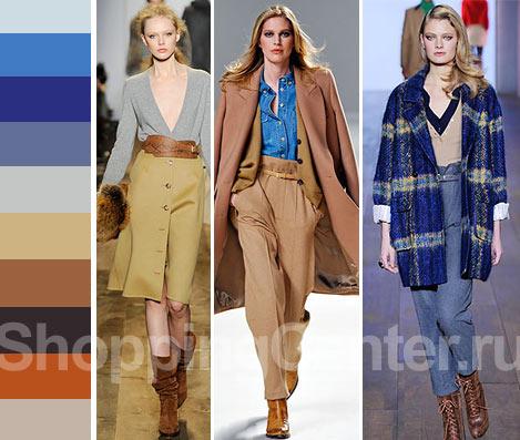 Мода. 2012. Модные цвета. Фото
