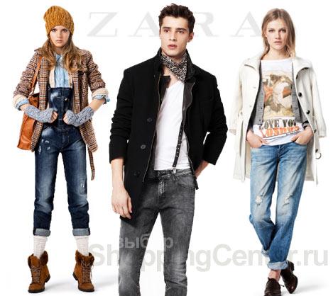 Молодежная модная одежда в стиле гранж, фото