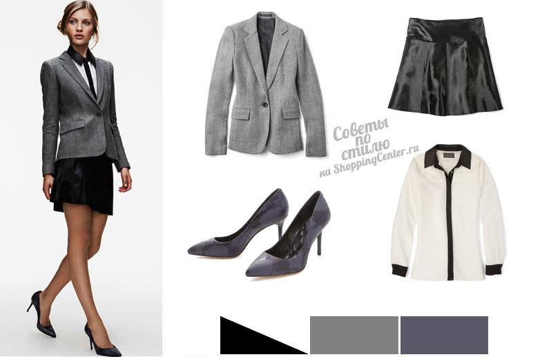 Как одеваться на работу