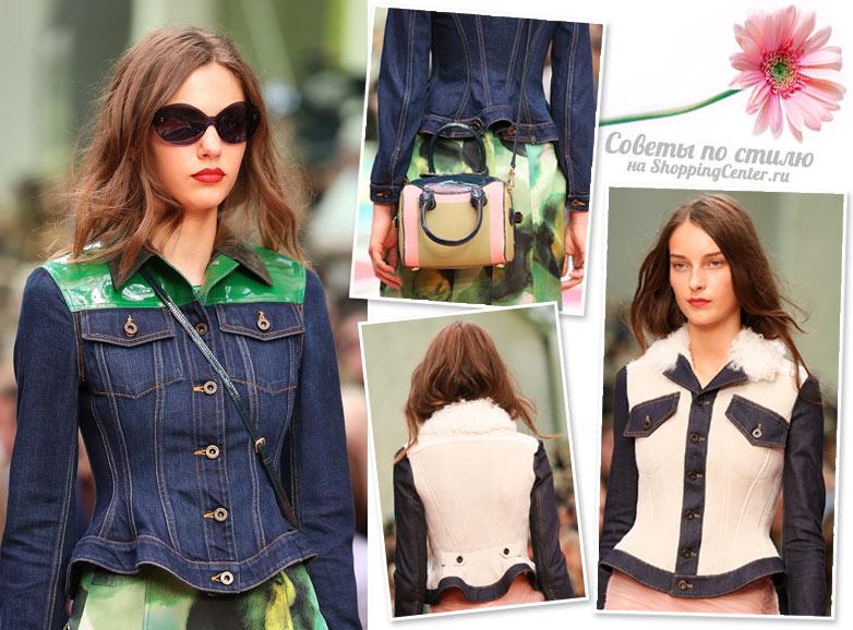 Модные тенденции весны 2019, Burberry Prorsum