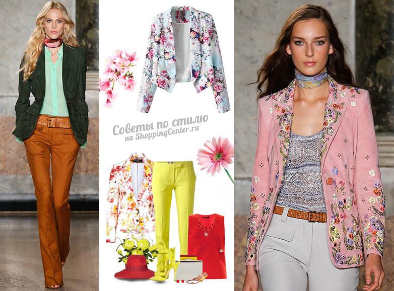 Модные тенденции весны 2019, Emilio Pucci