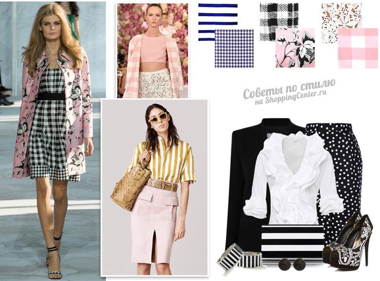 Модные сочетания узоров из коллекций Diane von Furstenberg, Oscar de la Renta, Bally