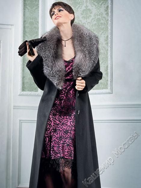 Пальто зимнее, теплое, со смехом) Желательно приталенное и ниже колена.