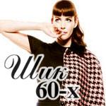 ��� ������� ��������� � ����� 60-�