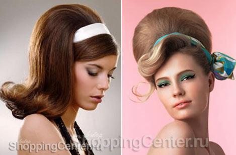 Прически на короткие волосы 50-60 годов