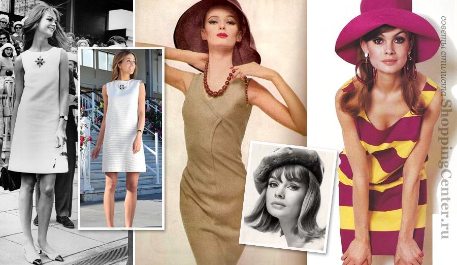 Мода 60-х годов, платья