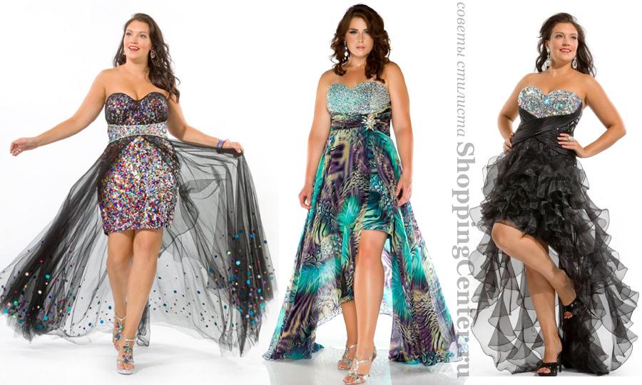 Нарядные вечерние платья для полных женщин
