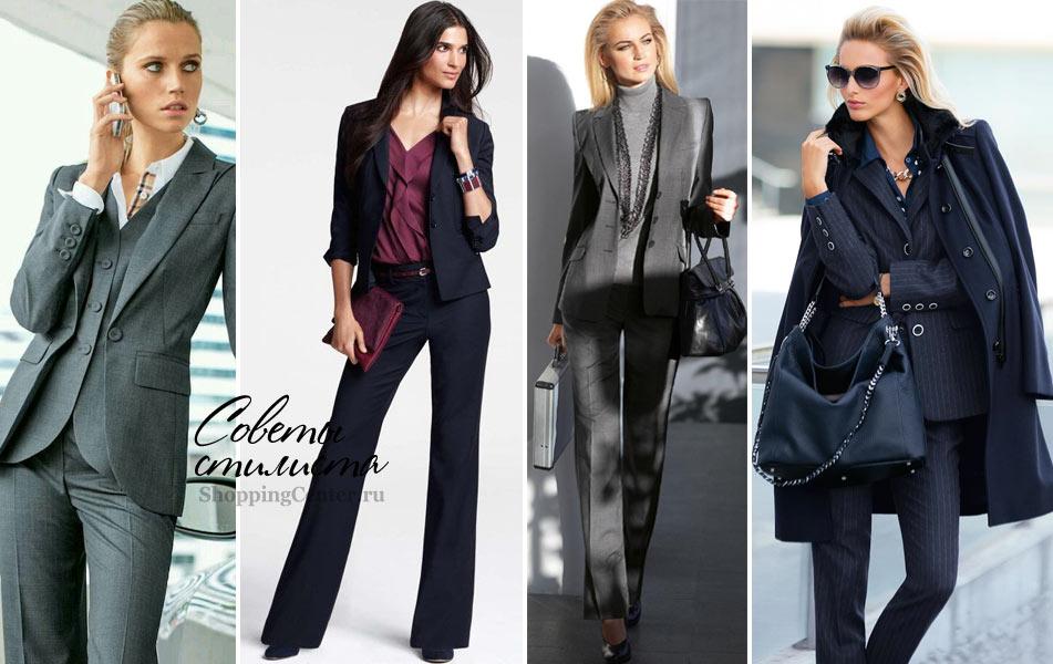 Идеи для работы: брюки