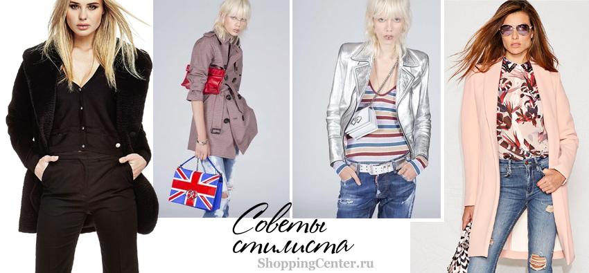 Одежда из коллекций MARCIANO, Dsquared2, Guess