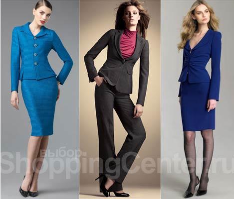Деловая Одежда Для Женщин
