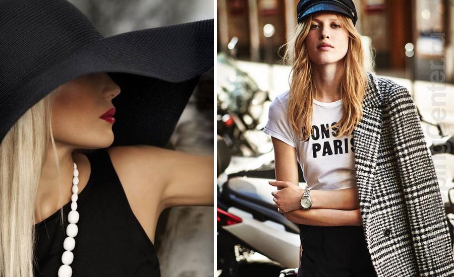 Модные тенденции, стиль одежды
