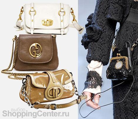 На фото модные женские сумки 2012: белая сумка Miu Miu, сумочка Gucci на.