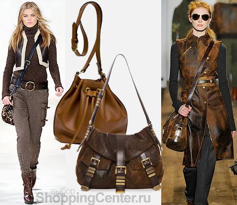 Модные сумки через плечо Сумки на длинном ремне в этом сезоне носят.