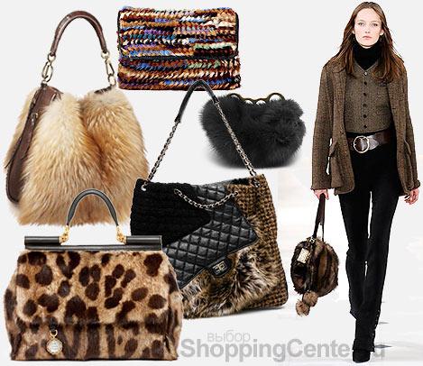 Женские сумки На фото модные женские сумки 2010: кожаная сумка с мехом.