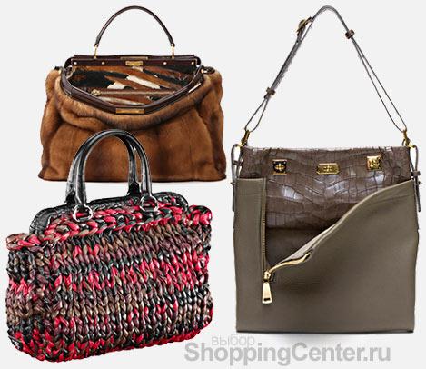 браччолини коллекция сумок