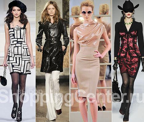 модная женская одежда 2012 в Москве