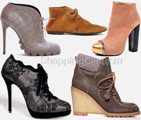 Модная женская демисезонная обувь 2017