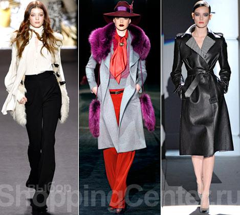 Мода 2015 модные тенденции лето 2015