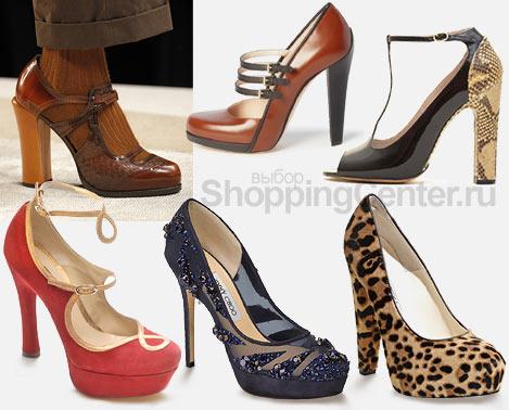 модная обувь 2012 в Москве