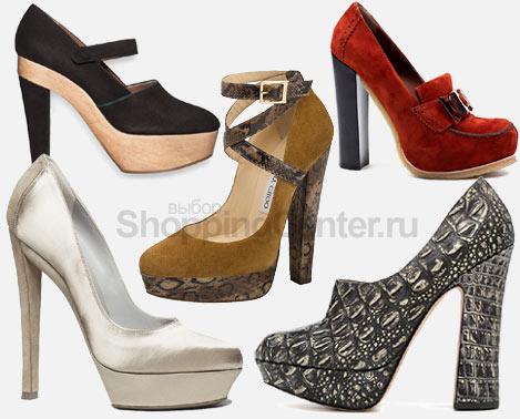 Модная обувь 2017. Женские модные туфли на каблуке