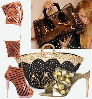 Женские сумки: прозрачная сумка Prada, плетеная сумка Dolce & Gabbana.
