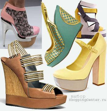 На фото модная женская обувь туфли на