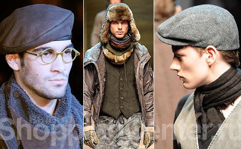 Мужская мода: модные идеи для современного мужчины.  Что выбрать, с чем...