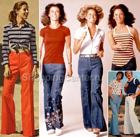 На фото: расклешенные брюки 70-х годов