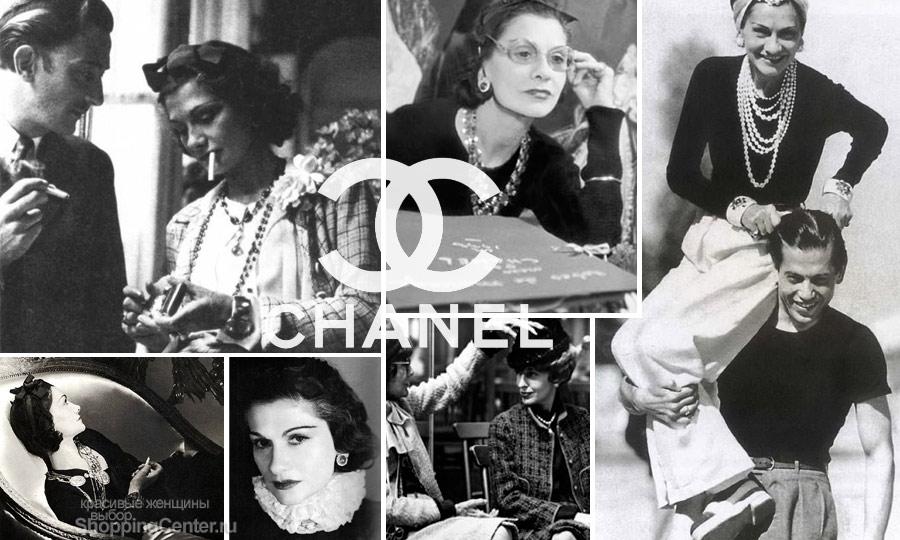 Секреты стиля Коко Шанель