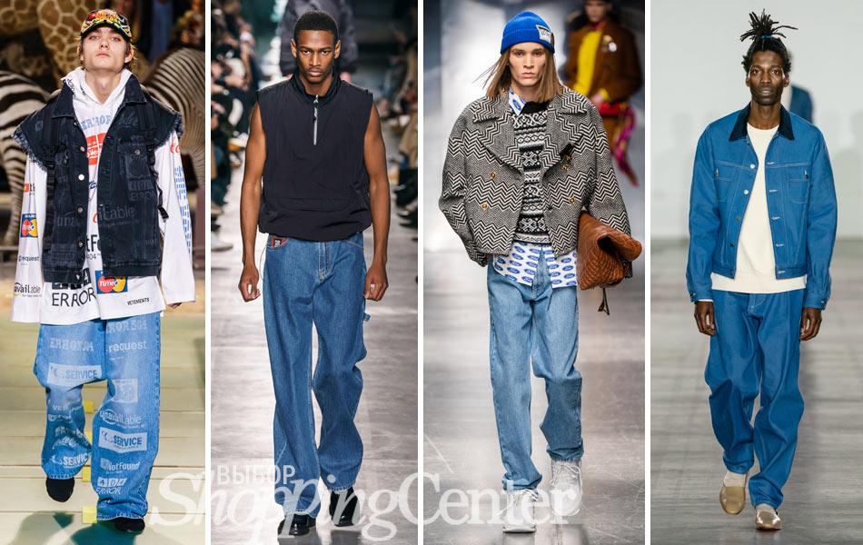 Модный мужской деним 2019. Фото: Vetements, MSGM, Versace, E. Tautz