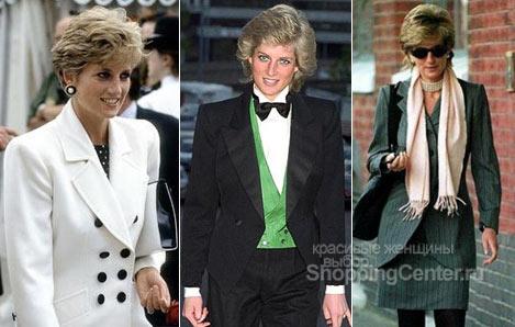 принцесса Диана в разных пиджаках