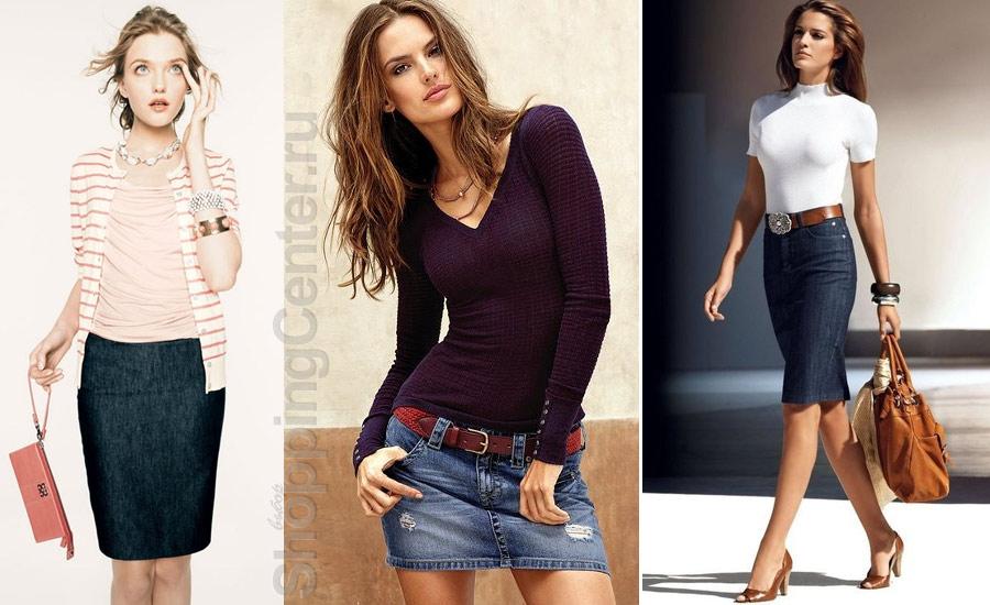 Джинсовые юбки популярны во все времена