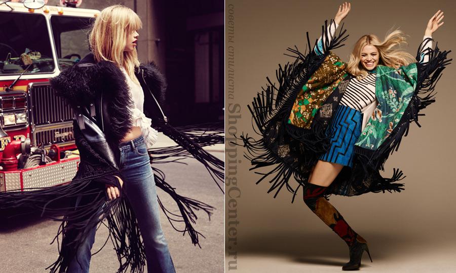 Примеры, как одеваться модно в стиле 70-х годов