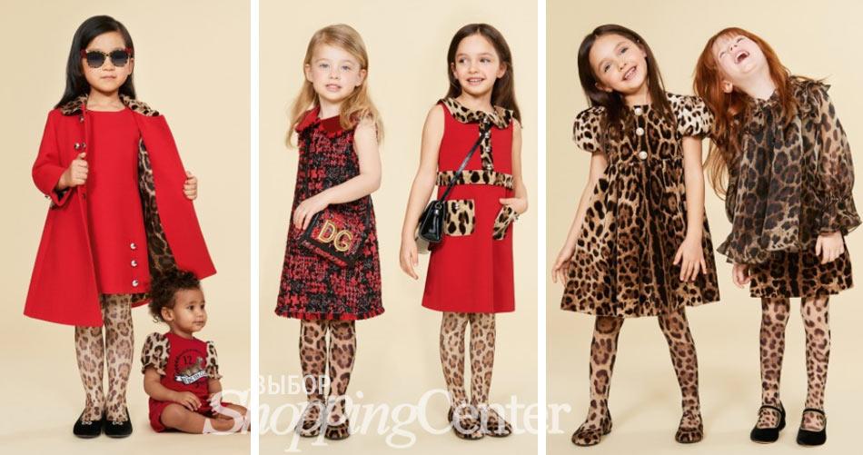 Одежда для девочек: в моде леопардовая расцветка. Фото: Dolce & Gabbana