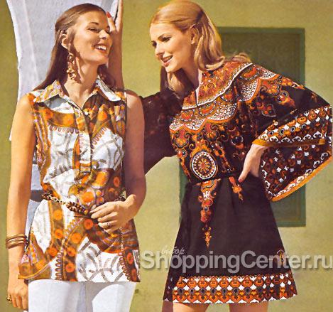 На фото: мода 70-х годов